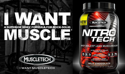 MUSCLE TECH NITRO TECH PERFORMANCE SERIES (907g) фото 3